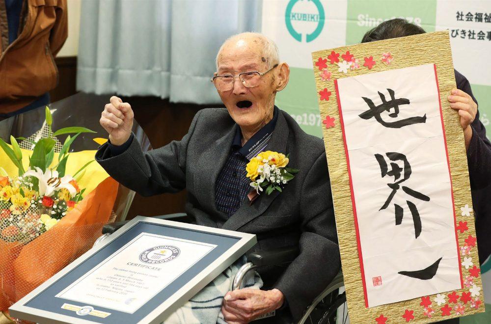 Chitetsu Watanabe, the world's oldest man, dies at 112 97