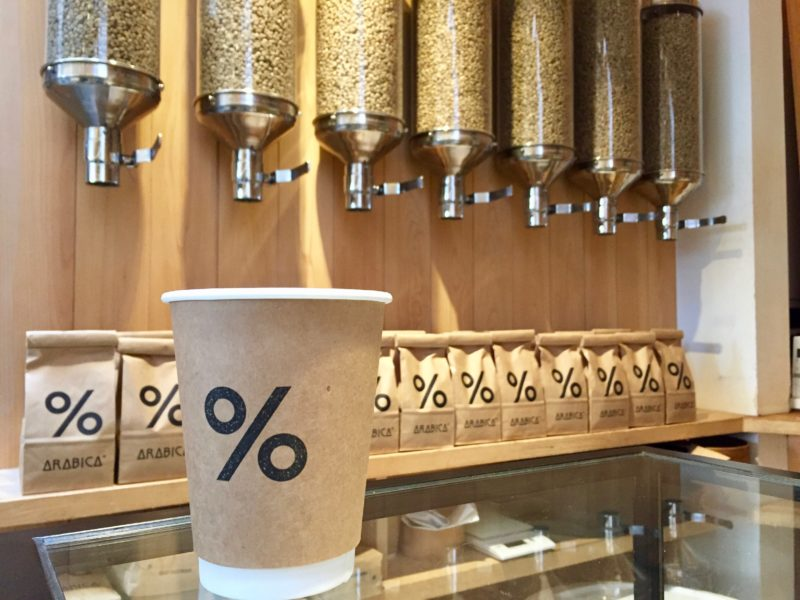 Japan's % Arabica opens four outlets in Indonesia 97