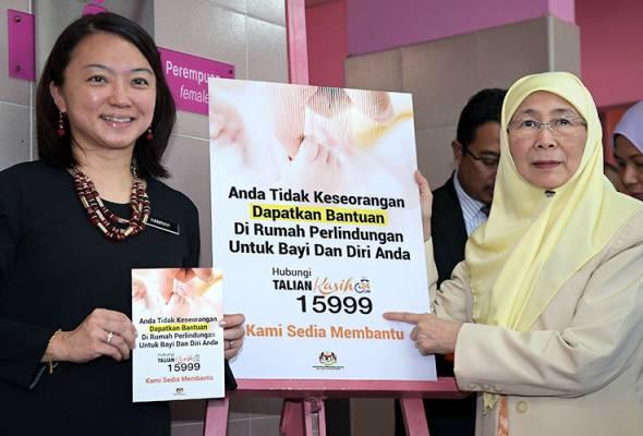 Malaysia's Talian Kasih 15999 now a toll-free service 19