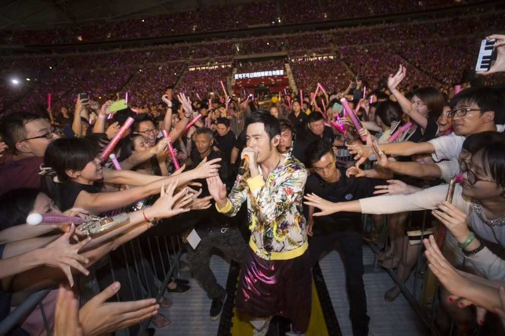 Jay Chou previous concert Malaysia News Asia Today