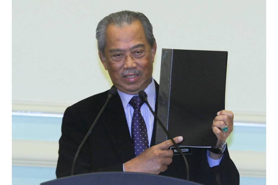 Muhyiddin announcing new cabinet News Asia Today