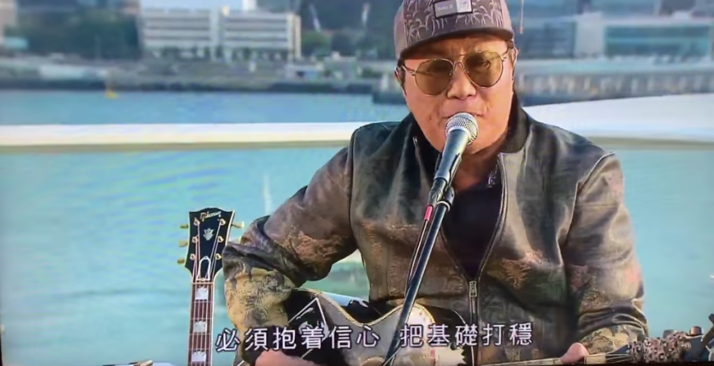 Father of Canto-pop Sam Hui's livestream had 2.5 million viewers 97