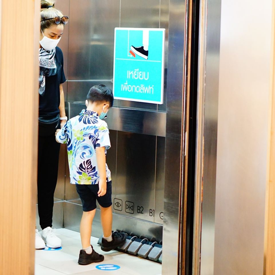Malls Thailand pedals lift buttons News Asia Today