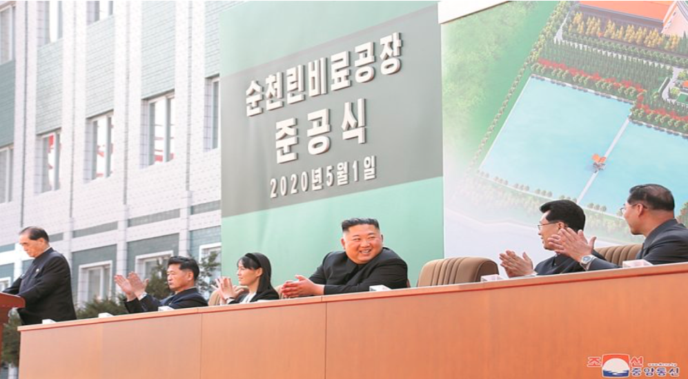 North Korea's missile program has been linked to facility based near Pyongyang Airport 76