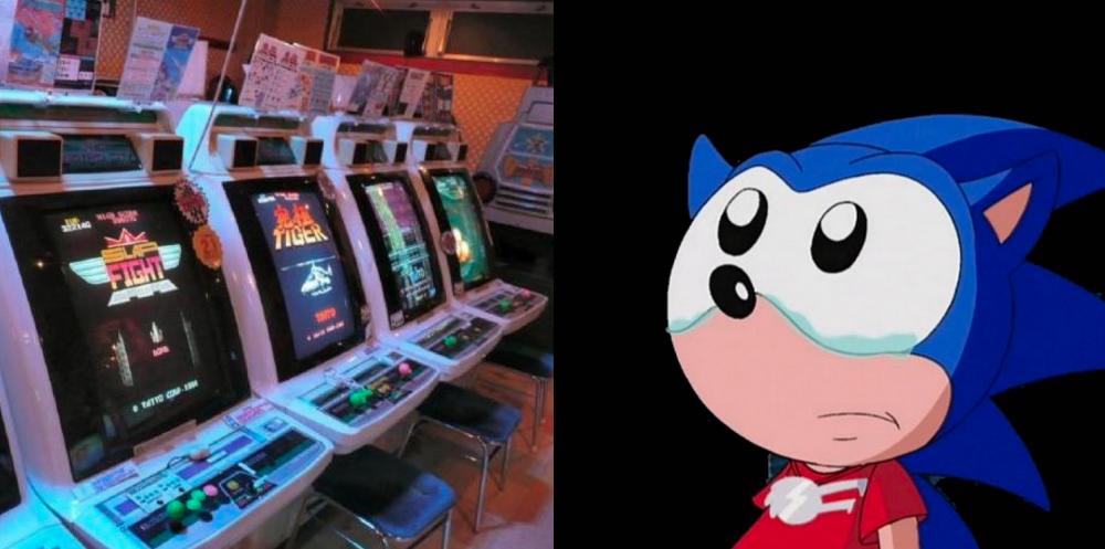 Sega Sammy is quitting game arcade business in Japan 97