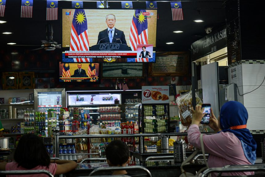 Kuala Lumpur under State of Emergency; No Military Rule and Curfew 74