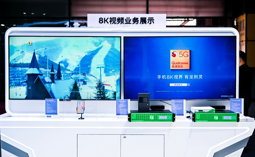 Chinese phone maker vivo brings Video Live Streaming to next level; showcases 5G mmWave tech 74