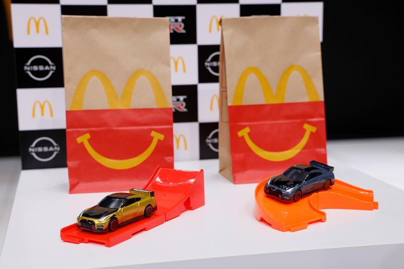 The legendary Nissan GT-R Nismo is coming to McDonald's Happy Meals 56