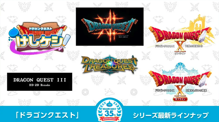 Famous Japanese RPG Dragon Quest XII: The Flames of Fate announced 63