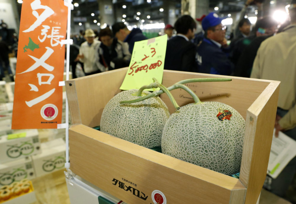 A pair of Japan's famous Yubari melons fetch for stunning price tag of $24.8K 62