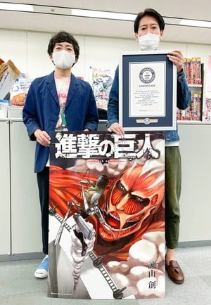Attack on Titan sets Guinness World Record for the largest comic book published 63
