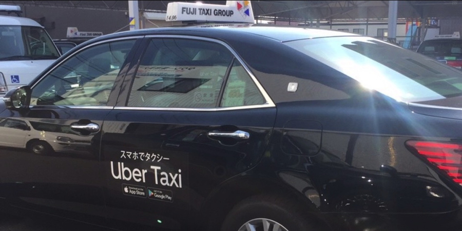 According to Uber, Tokyo is the world's most forgetful city 63