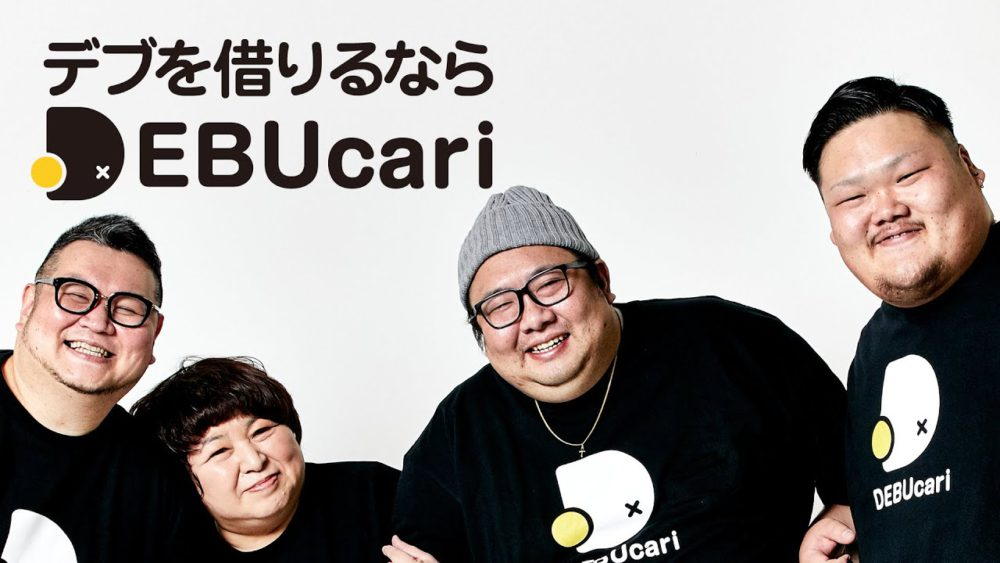 "Japanese startup Debucari lets customers rent ""fat people"" 68"