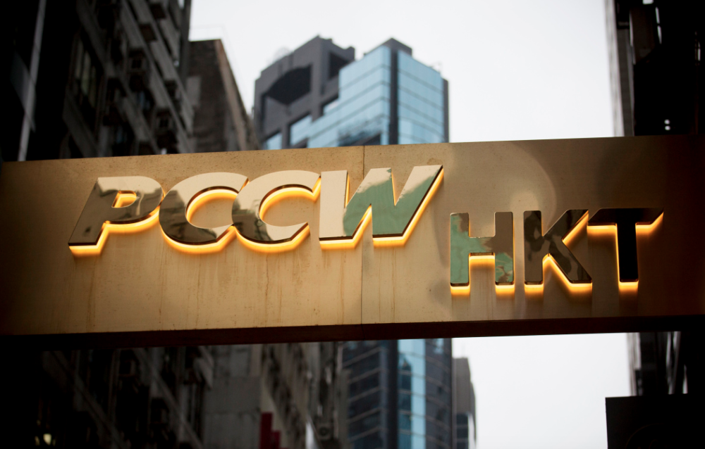 Hong Kong's richest family Li, reportedly in talks to sell its data centers for over $600M 68