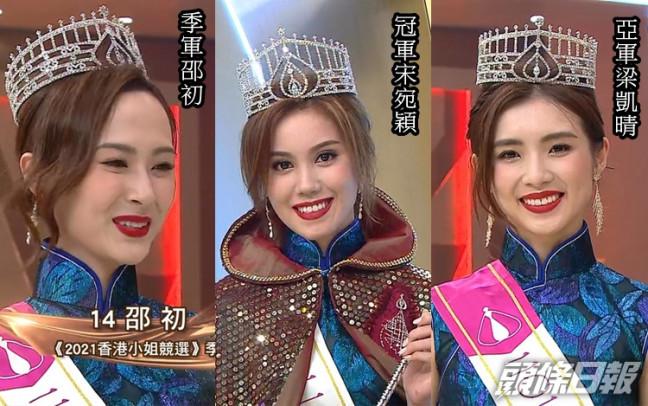 Sabina Mendes crowned new Miss Hong Kong Pageant 2021 74
