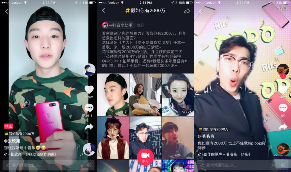 Douyin, Chinese TikTok, limits kids under 14 to 40 minutes usage a day 56